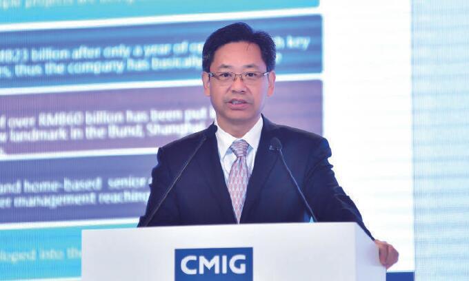 cmig private investment portfolio asia