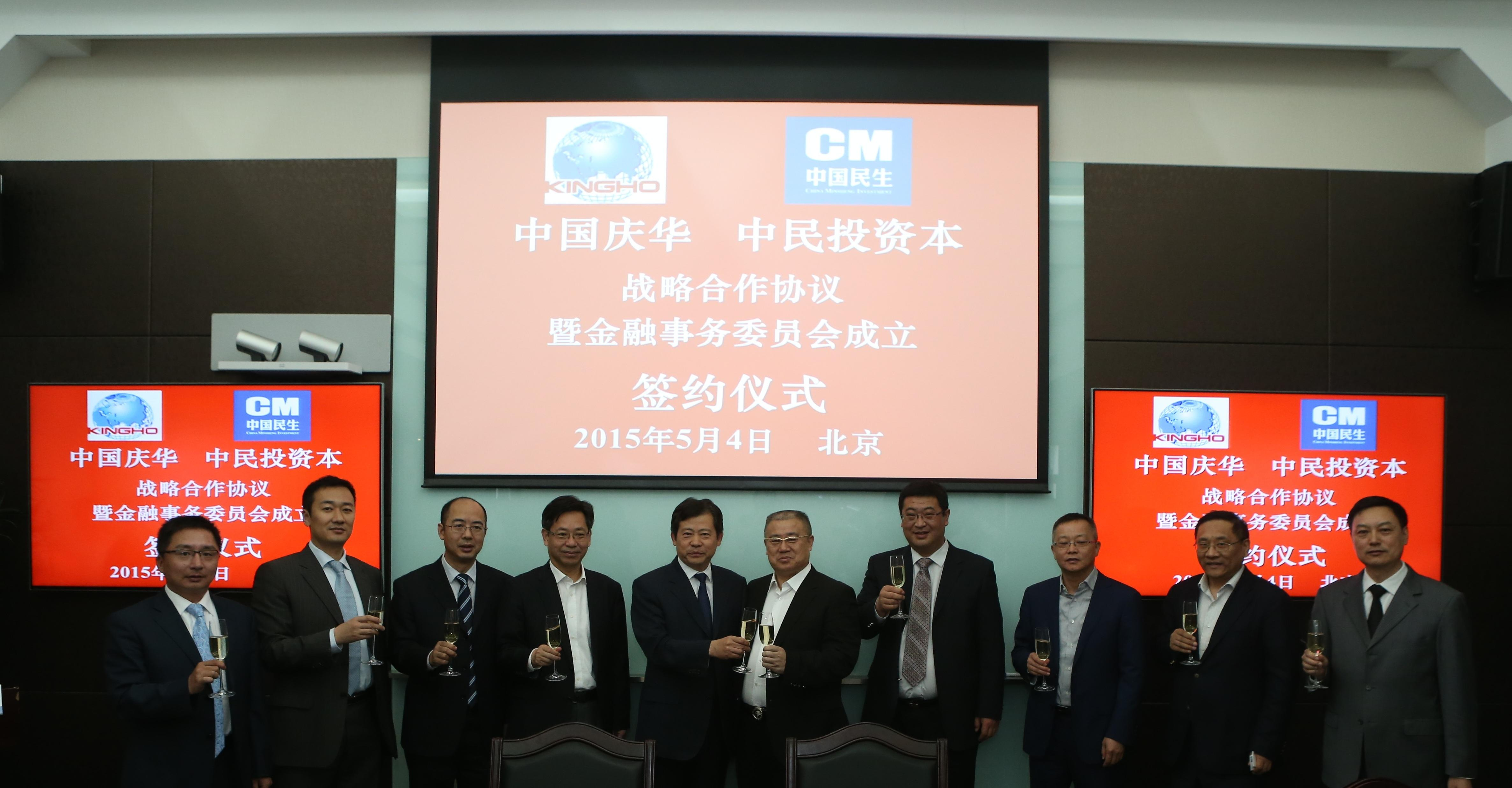 Image result for China Minsheng Investment Group (CMIG)